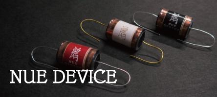 Ovaltone / -鵺- NUE DEVICE
